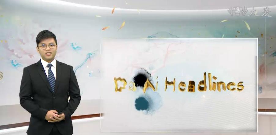 大愛台英文主播顏良式,是今年慈濟大學傳播系應屆畢業生,大學畢業後就到大愛新聞上班。