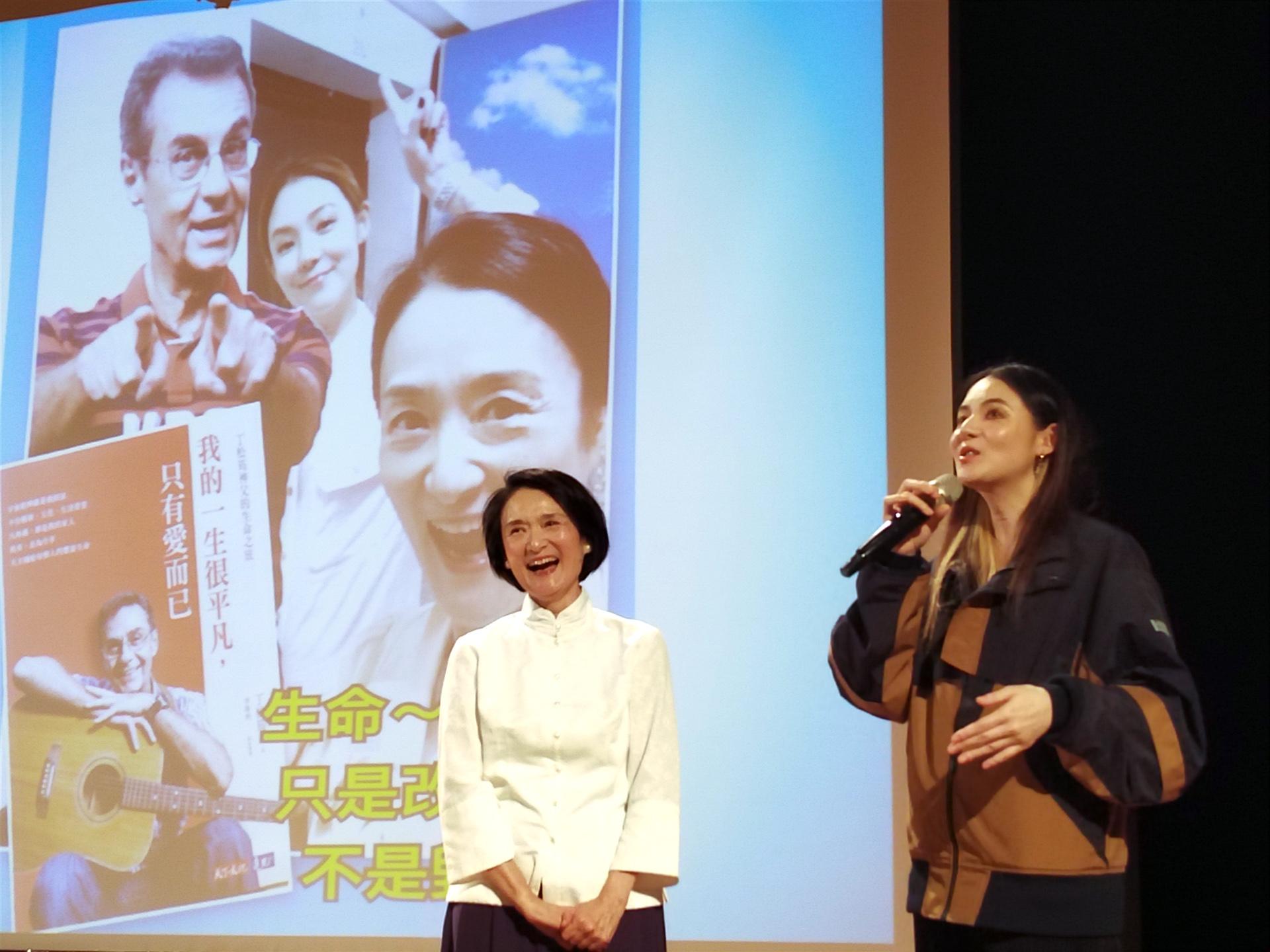 譚艾珍母女分享生死自在生命經驗。