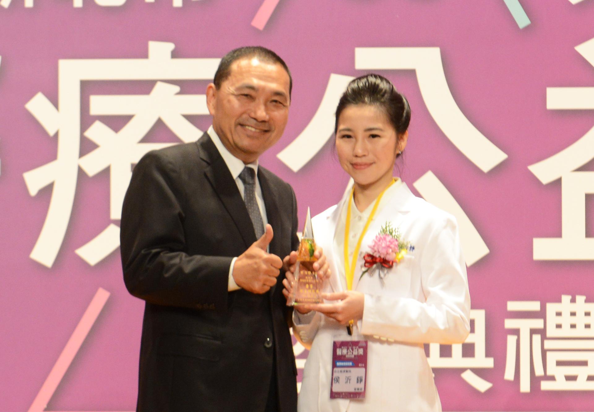 台北慈濟醫院營養科侯沂錚營養師榮獲第八屆新北市醫療公益獎「醫事教育研究獎」。