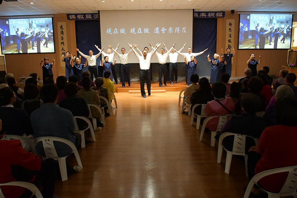 苗栗縣在11月30日在苗栗慈濟園區、頭份慈濟聯絡處舉行共3場感恩會,共約1千7百人出席。