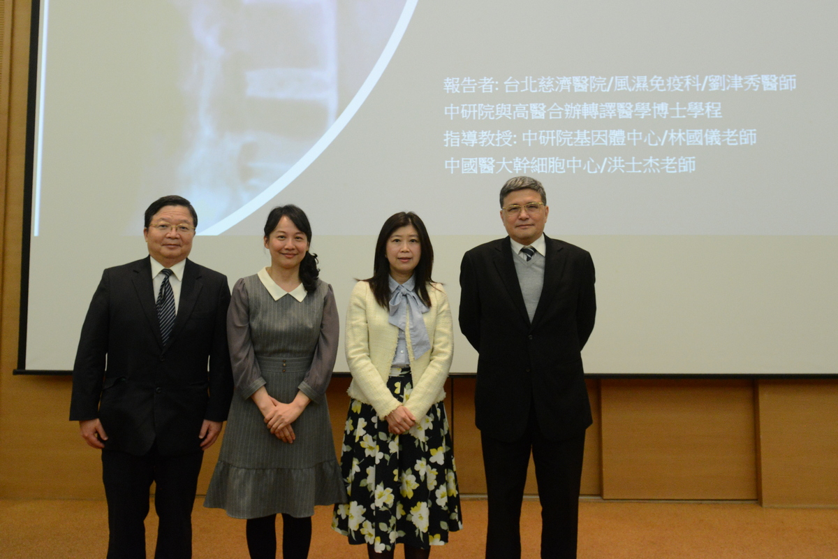 12月6日,研究團隊於於中央研究院基因體研究中心舉辦記者會。