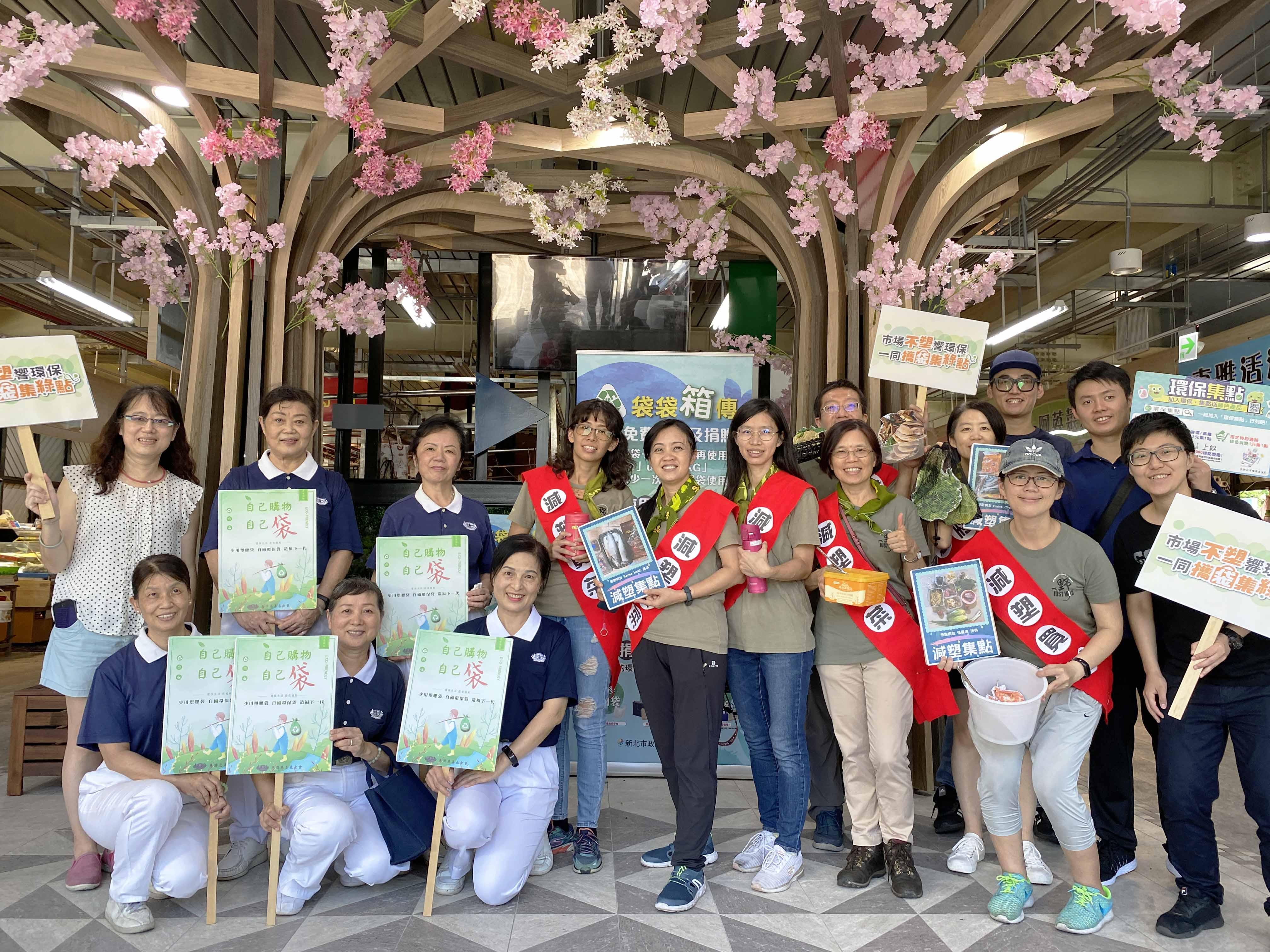 環保局與荒野保護協會及大愛台減塑同盟共同推廣不塑市場。
