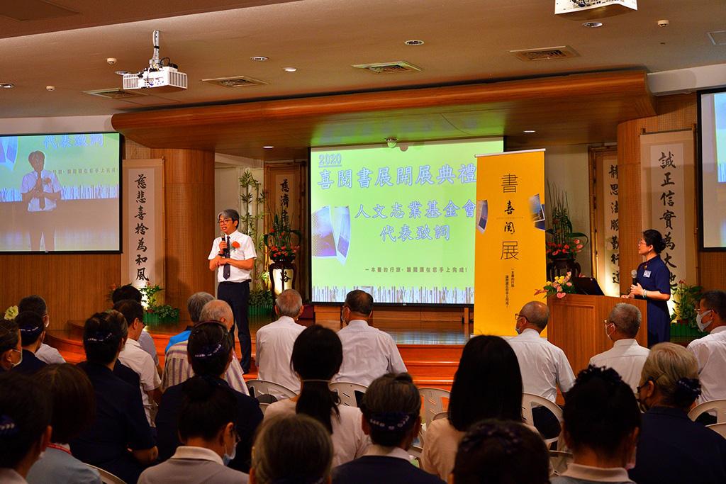 慈濟人文志業中心平面總監王志宏致詞。