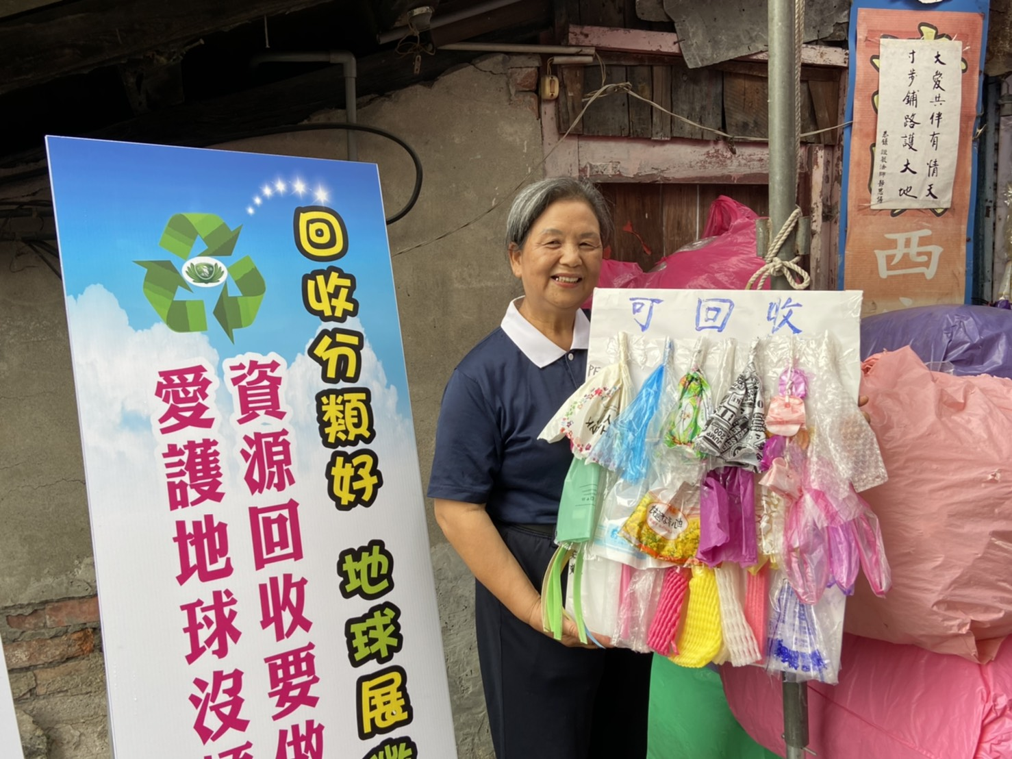 王麗花做塑膠袋回收環保努力不懈,即使腳不舒服,甚至年節都不休息。(慈濟基金會)