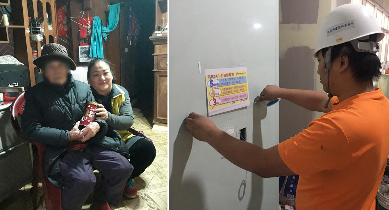 左圖:社工訪視獨居長者健康狀況並提供食品等物資。右圖:戶外作業單位業者提供室內休息區宣導勞工朋友做好保暖措施。