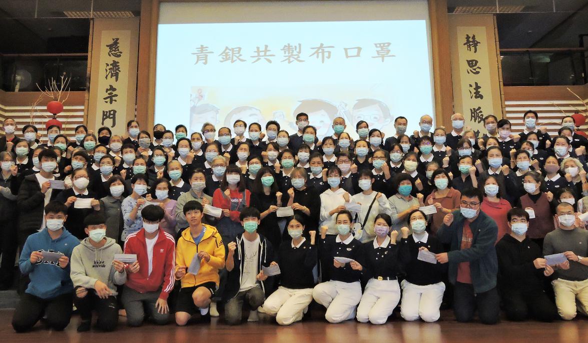 2月15日在慈濟雙和靜思堂,更有一群來自各界的年輕人加入慈濟志工的行列,青銀共製布口罩,傳達「罩」顧健康自己就可以動手做。
