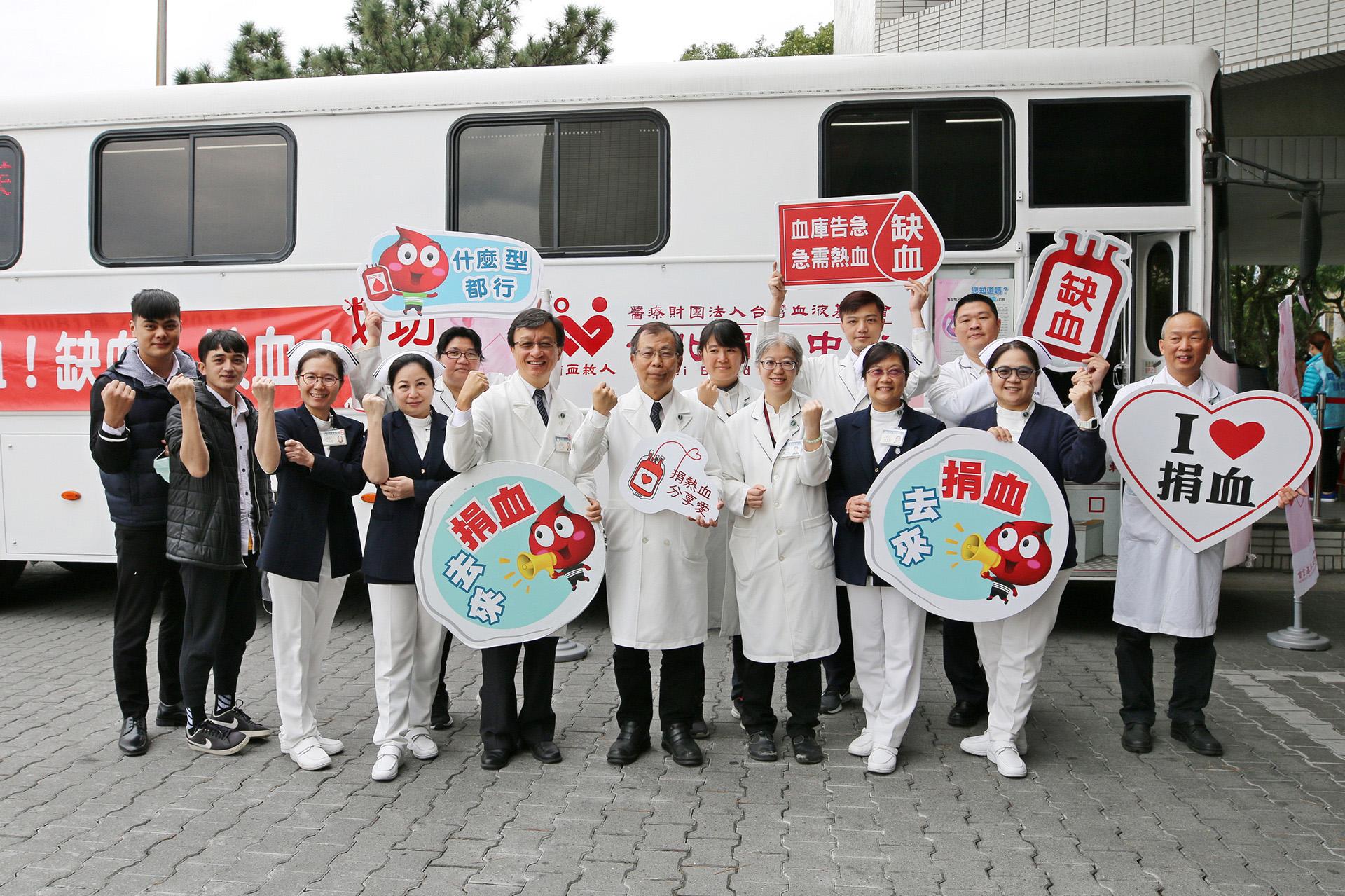 花蓮慈濟醫院與臺北捐血中心花蓮捐血站合作,十八日在大廳門前設捐血點,號召醫院同仁、志工與鄉親響應,一起上「捐血車」捐血。