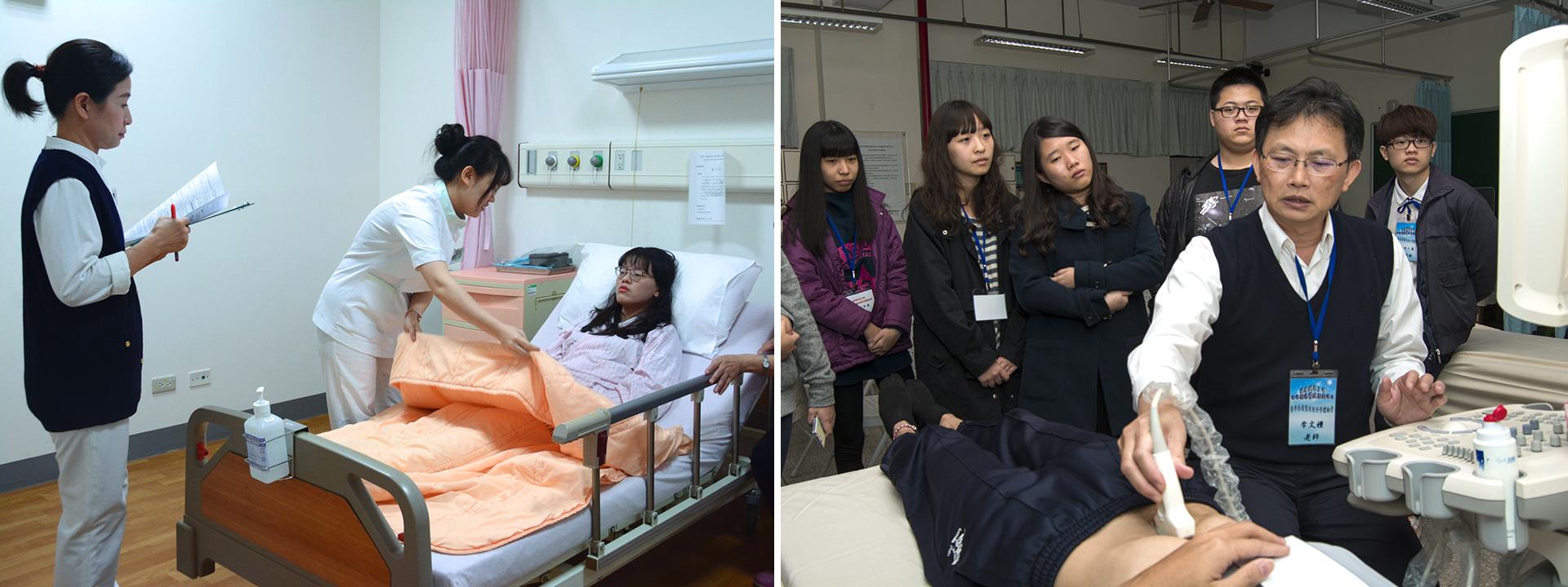 (左圖)護理系的OSCE臨床情境技能中心。(右圖)醫學影像暨放射科學系的超音波專業設備。