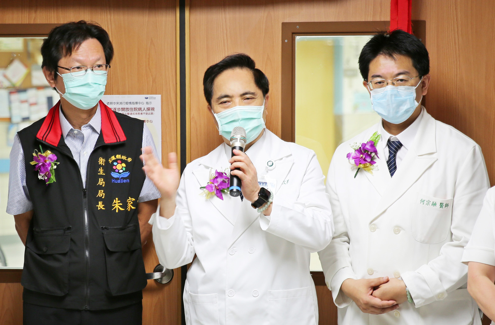花蓮慈院院長林欣榮表示,很感謝衛生福利部與花蓮縣衛生局長官的支持,這次能有三十五床的後送病床名額。