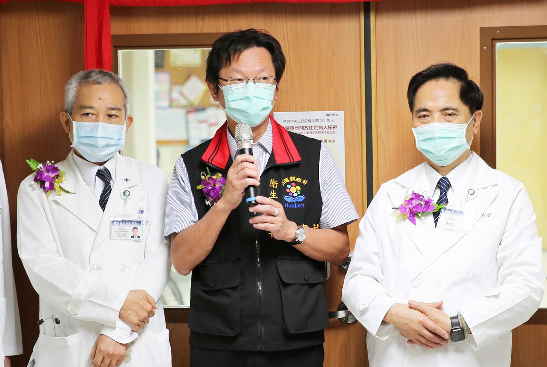 花蓮縣衛生局局長朱家祥表示,三十五床只是個開始,期望未來在大家的努力下,讓花蓮鄉親在急診接受過適當處置後,能在後送病房這邊得到最好的照護。