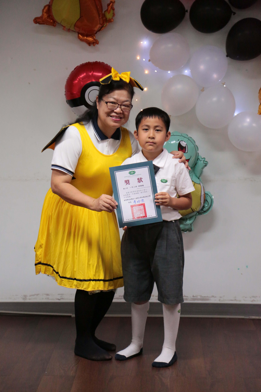 李玲惠校長化身為比卡丘進場時,孩子們驚呼連連,校長說:「寶可夢就是神奇寶貝,而被邀請的小客人都是我們的寶貝」,每一位孩子都是獨特的,希望學生要珍惜家人與師長給予的支持與鼓勵。