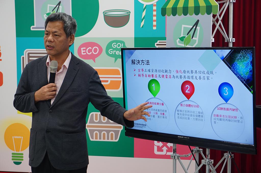 回收基管會執秘顏旭明說明提升紙餐盒回收率之策略。