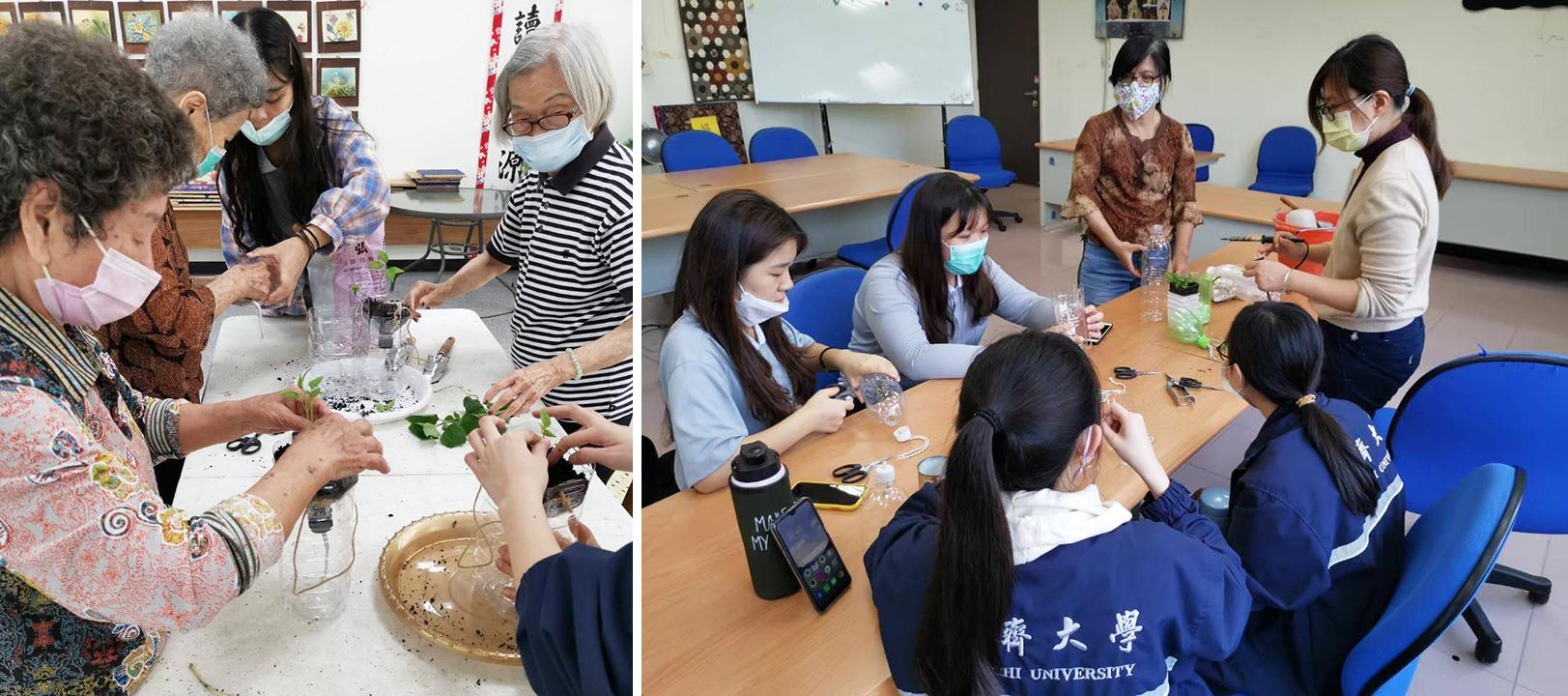 學生讓長者透過拼貼方式完成屬於自己的花,並與環保組同學一起教導長者如何回收再利用,使用家中不要的寶特瓶完成環保盆栽。