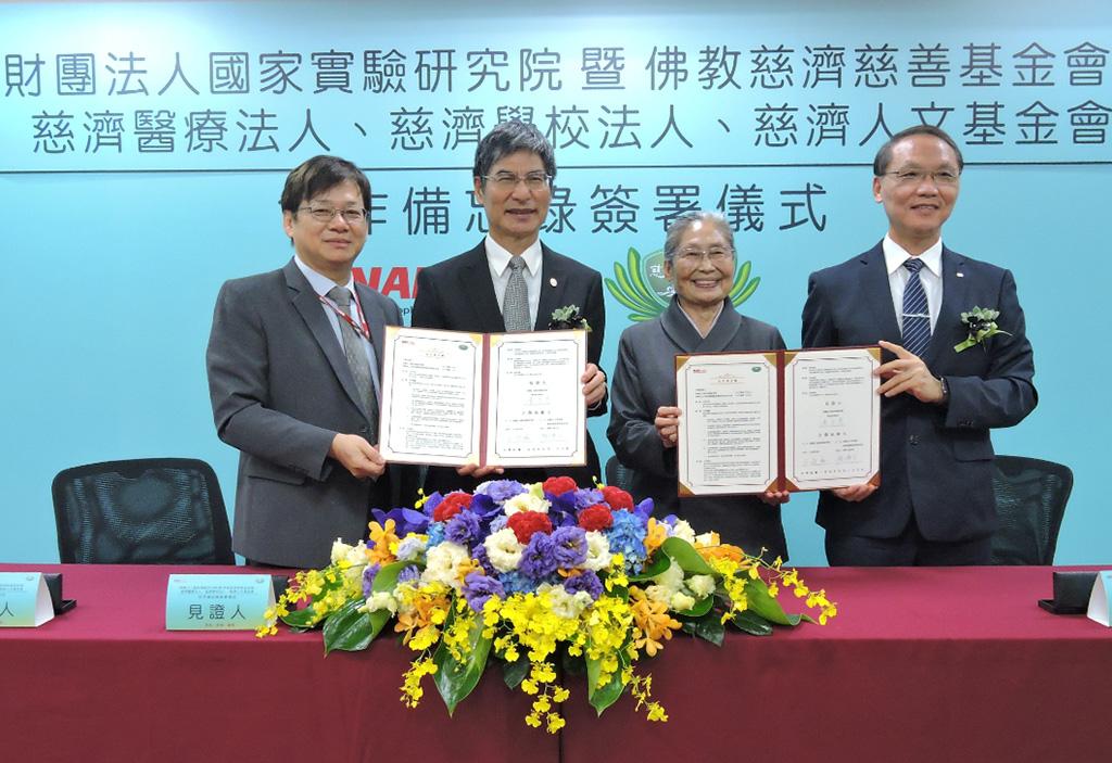 慈濟慈善基金會顏博文執行長(右一)代表簽約,慈濟林碧玉副總(右二)見證,國研院陳良基董事長(左二)則為代表。