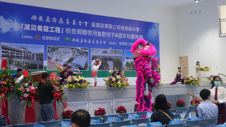 典禮前由學生呈現才藝與祥獅獻瑞。(攝影:陳誼謙)