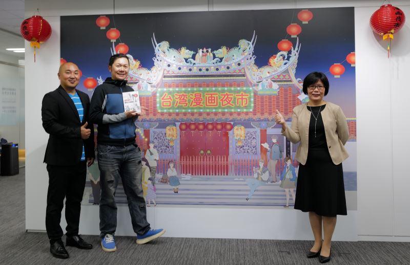 (右起)駐日本臺灣文化中心主任王淑芳與旅日漫畫家米奇鰻及臺漫版權代理digital-catapult公司董事平柳龍樹於展覽主視覺前合影。
