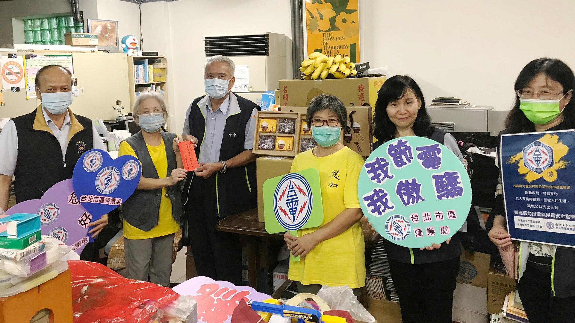台電台北市區營業處處長朱榮貴(左二)準備豐盛禮盒及水果致贈陽光社會福利基金會。
