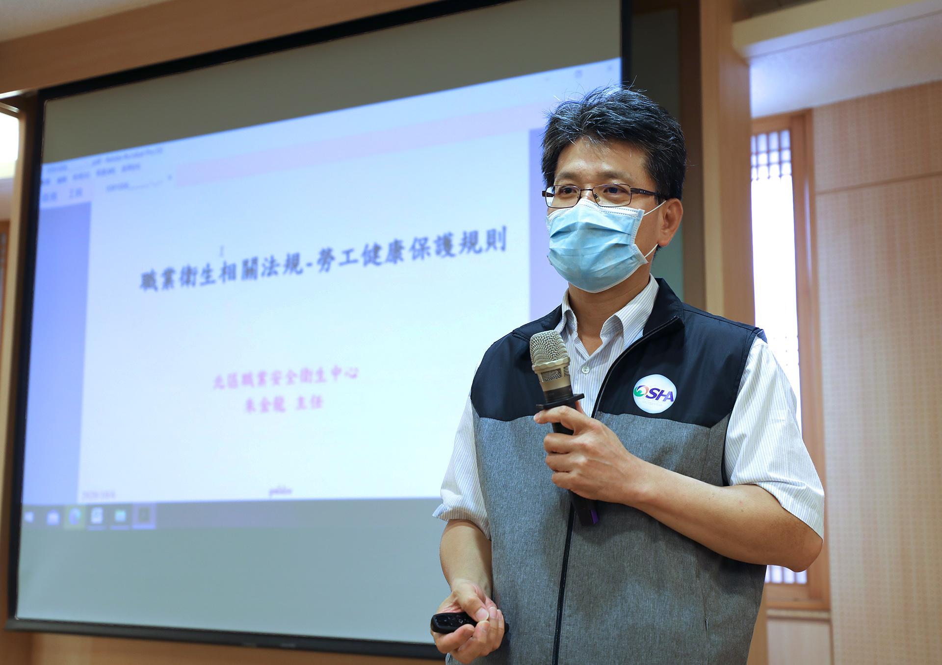 勞動部職業安全衛生署北區中心主任朱金龍於花蓮慈濟醫院說明職業衛生相關法規