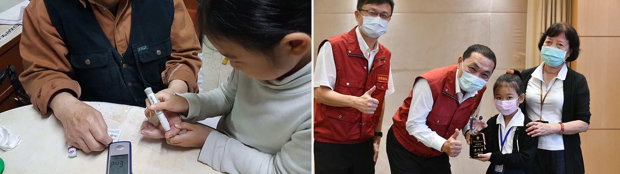 左圖:孝行獎年紀最小的得獎者林妍希協助爺爺測量血糖。右圖:蘆洲國小二年級的林妍希同學跟奶奶一同領獎。