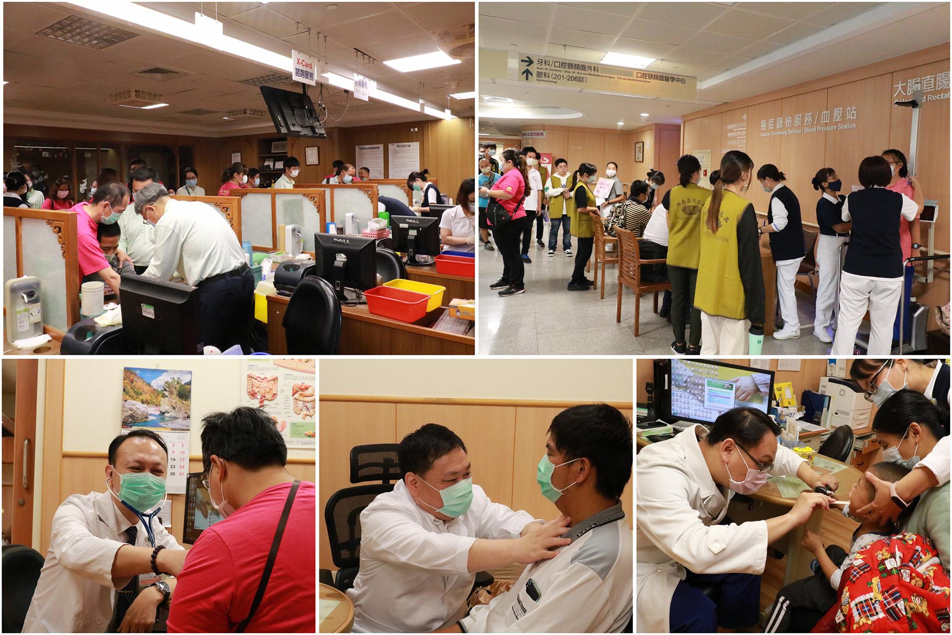 醫護同仁協助院生完成檢查及看診。