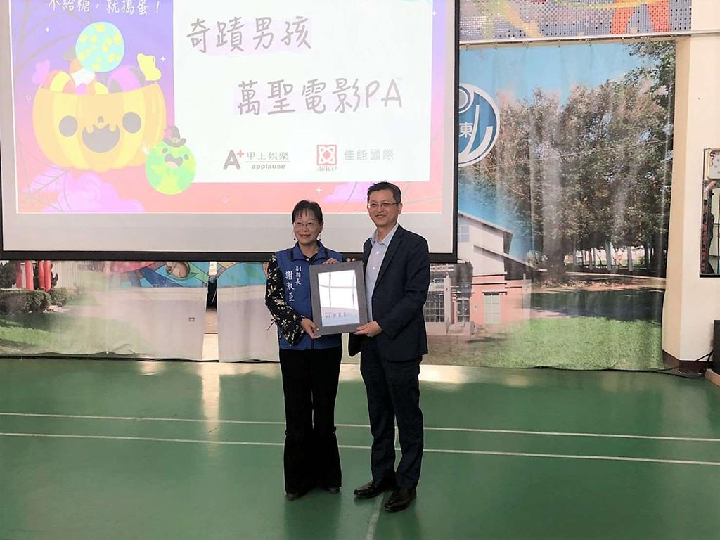 副縣長謝淑亞頒發感謝狀給佳能國際公司
