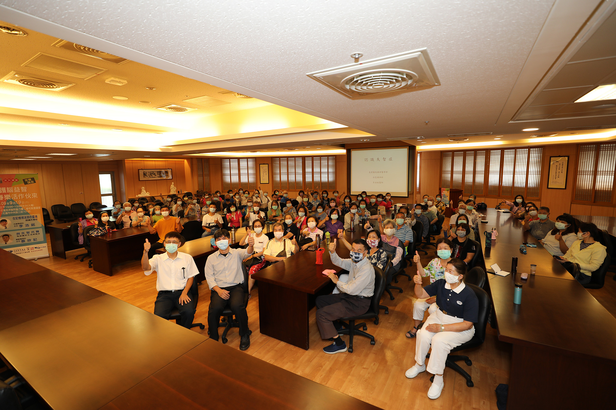 十九日上午,花蓮慈濟醫院舉辦「護腦益智」健康講座,與民眾一起認識失智症。