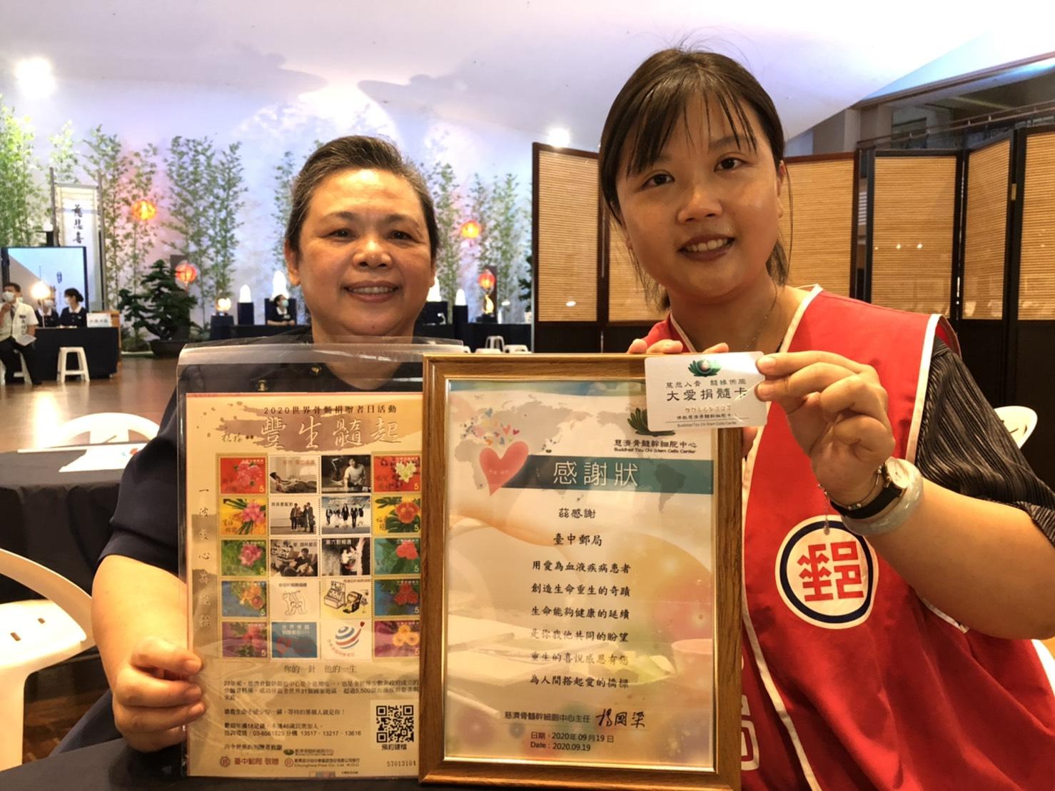 服務於臺中郵局的林子婷(右),於19日特別專送350份客製化紀念郵票,感恩骨髓幹細胞捐贈驗血大眾的愛心。