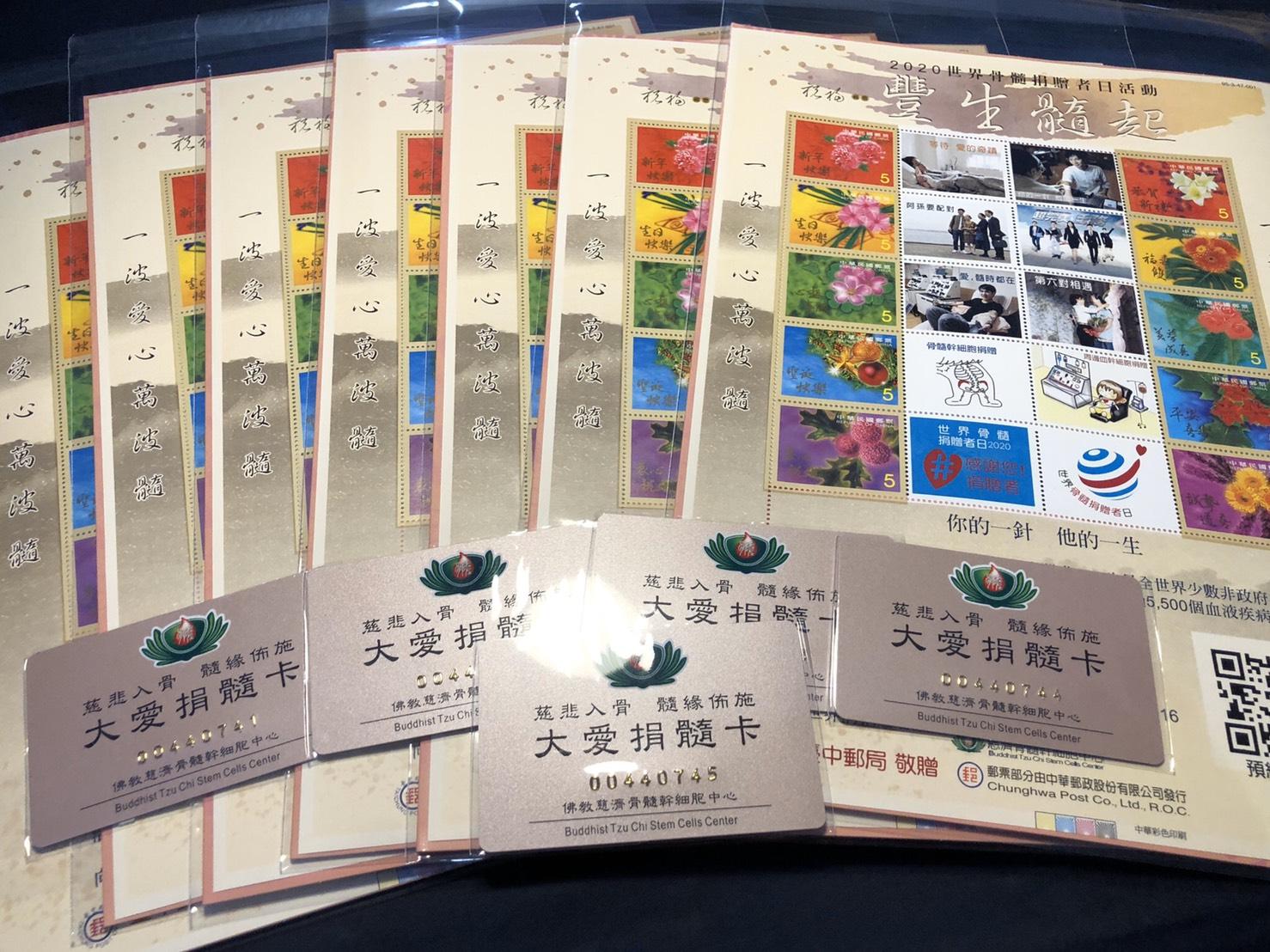 350份「豐生髓起」客製化紀念郵票祝福禮,背後有著「髓緣有愛」的動人故事!