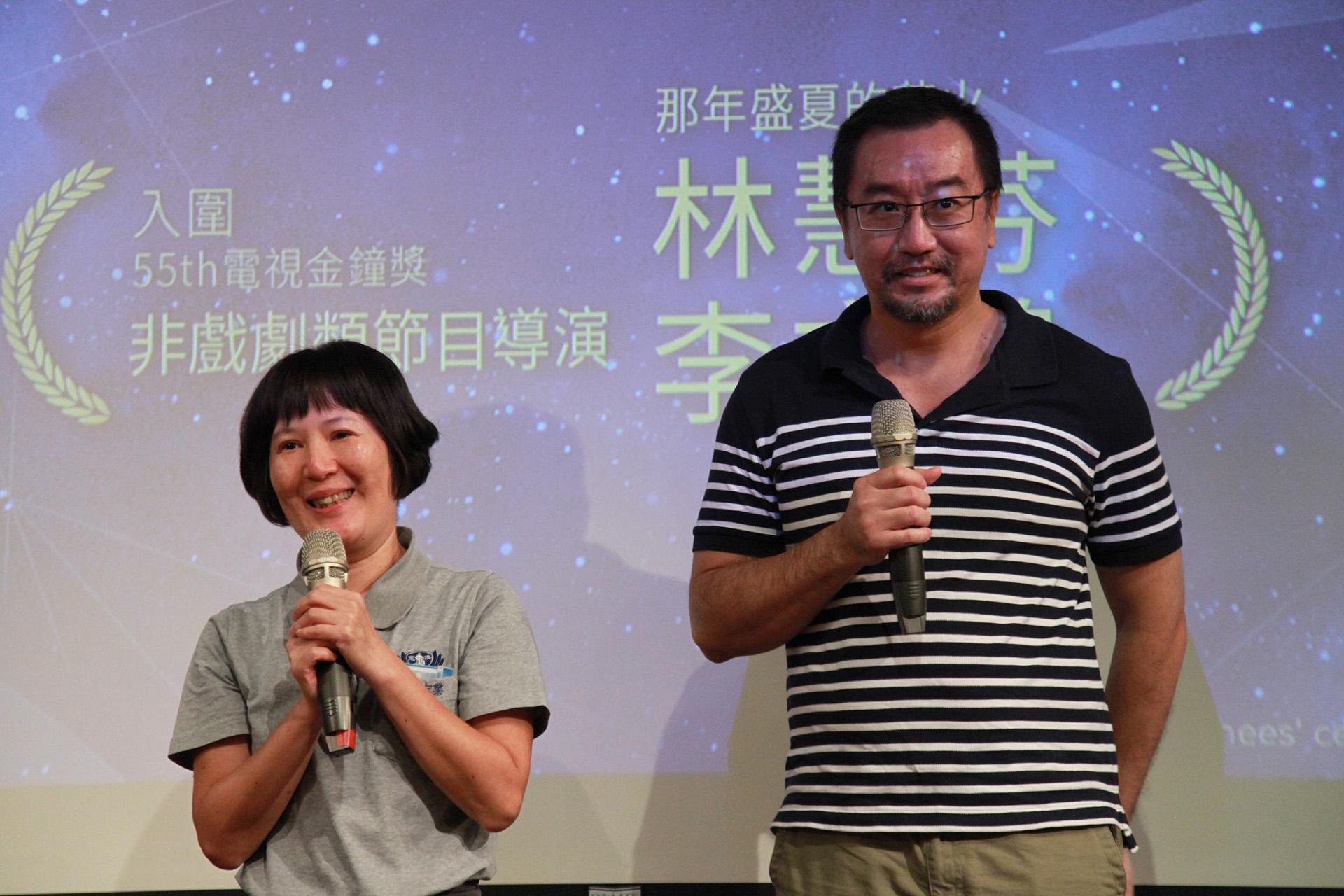 非戲劇節目導演獎林慧芬與李文鴻