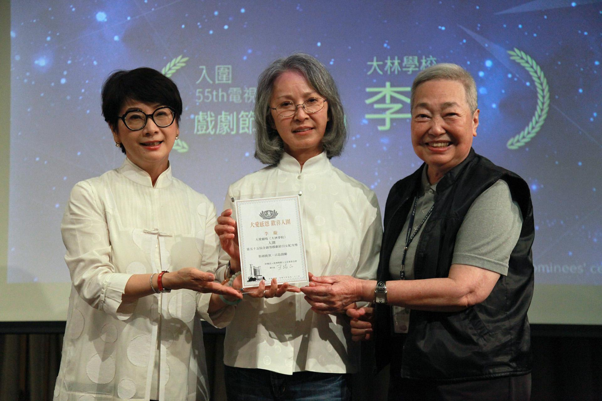 左至右:大愛電視台葉樹姍、總監、李璇、龐宜安導演