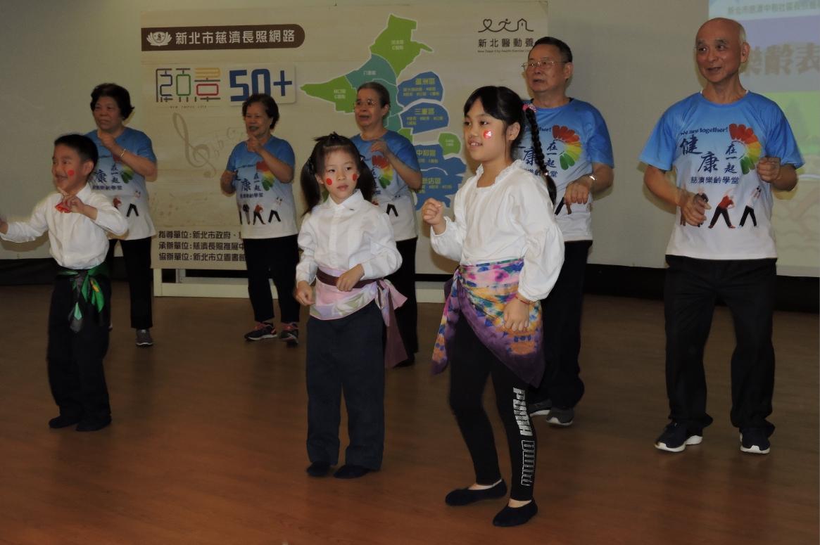 樂齡課程學堂的長者們舞動青春健康在一起,大小朋友互動無隔閡。