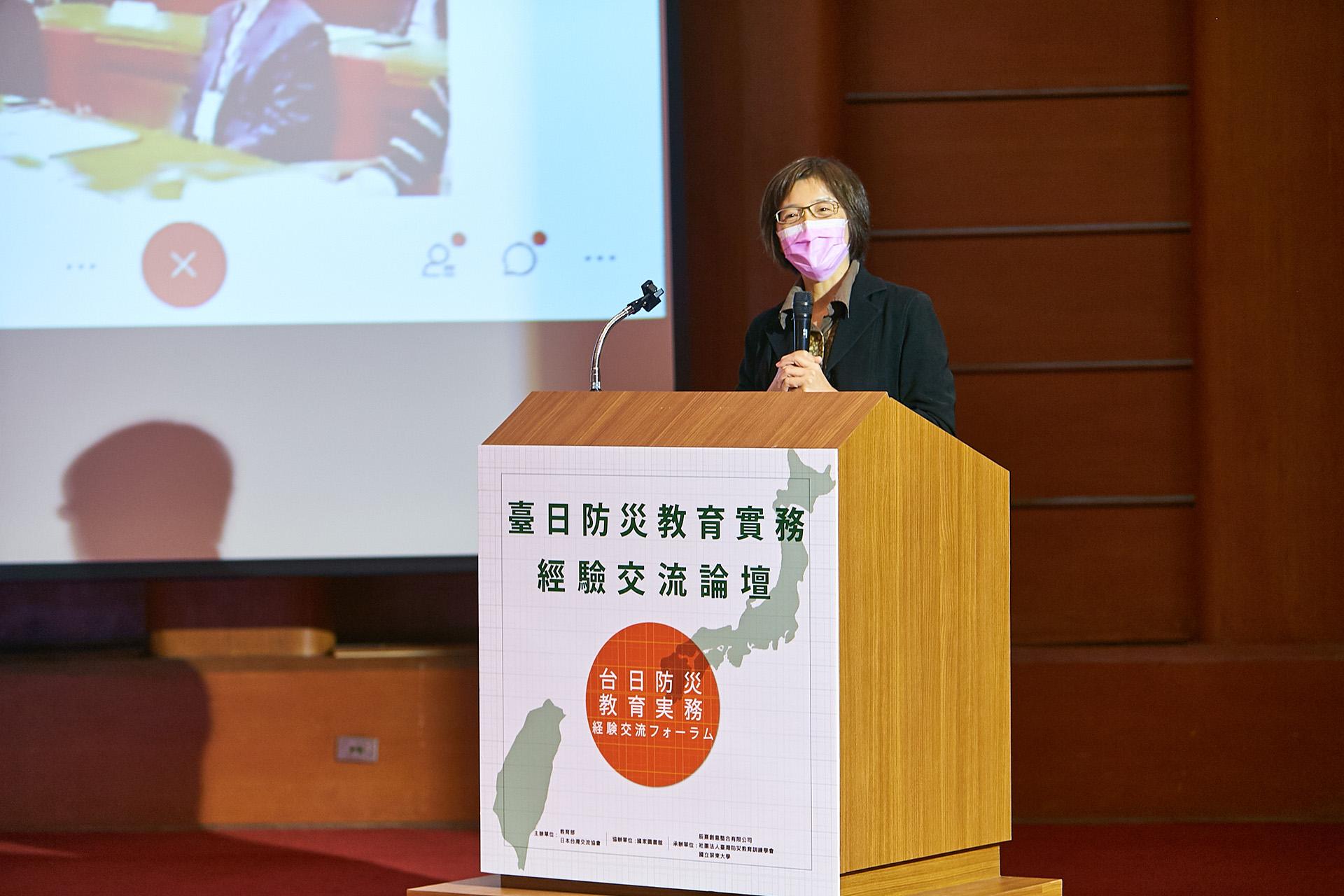 教育部資訊及科技教育司劉文惠副司長致詞