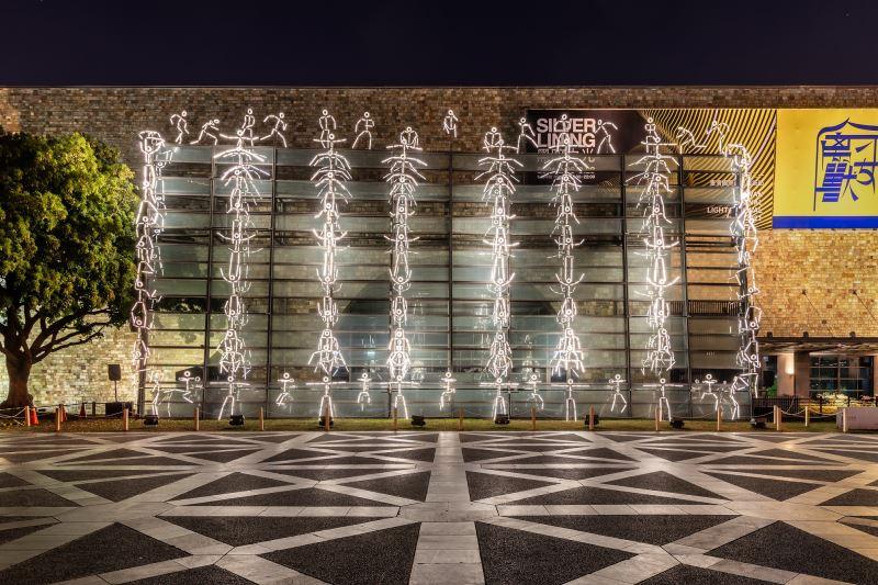 國立臺灣美術館「2021臺灣國際光影藝術節」法國萊普斯團隊(影格-電玩情節)。