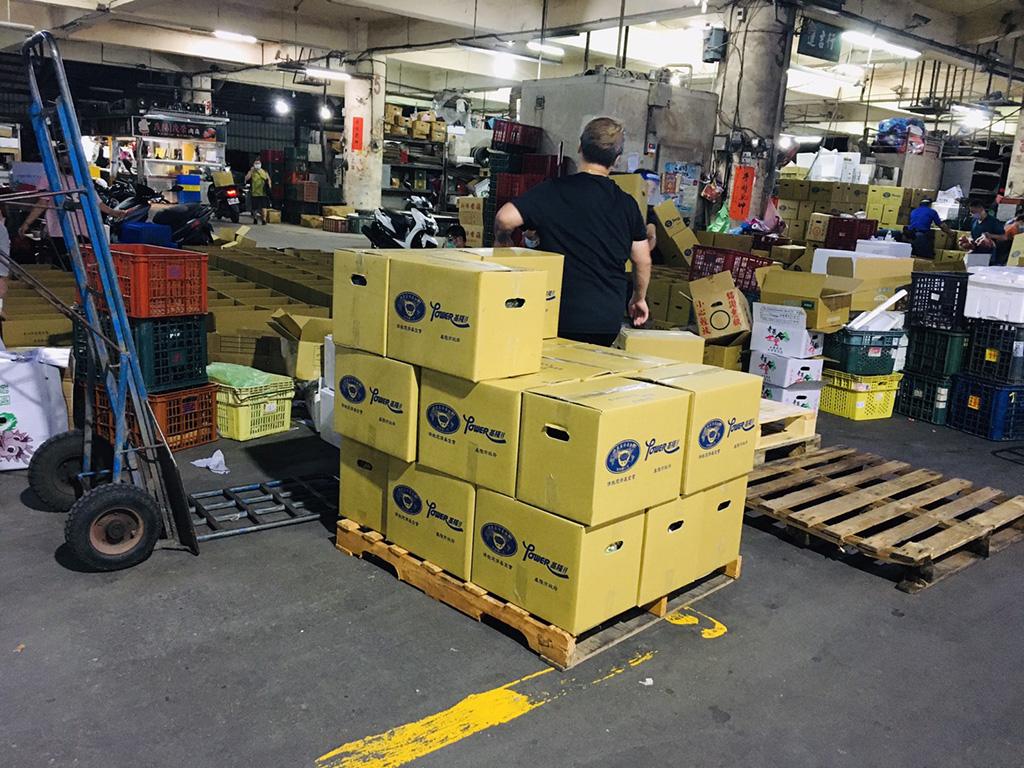 基隆果菜市場