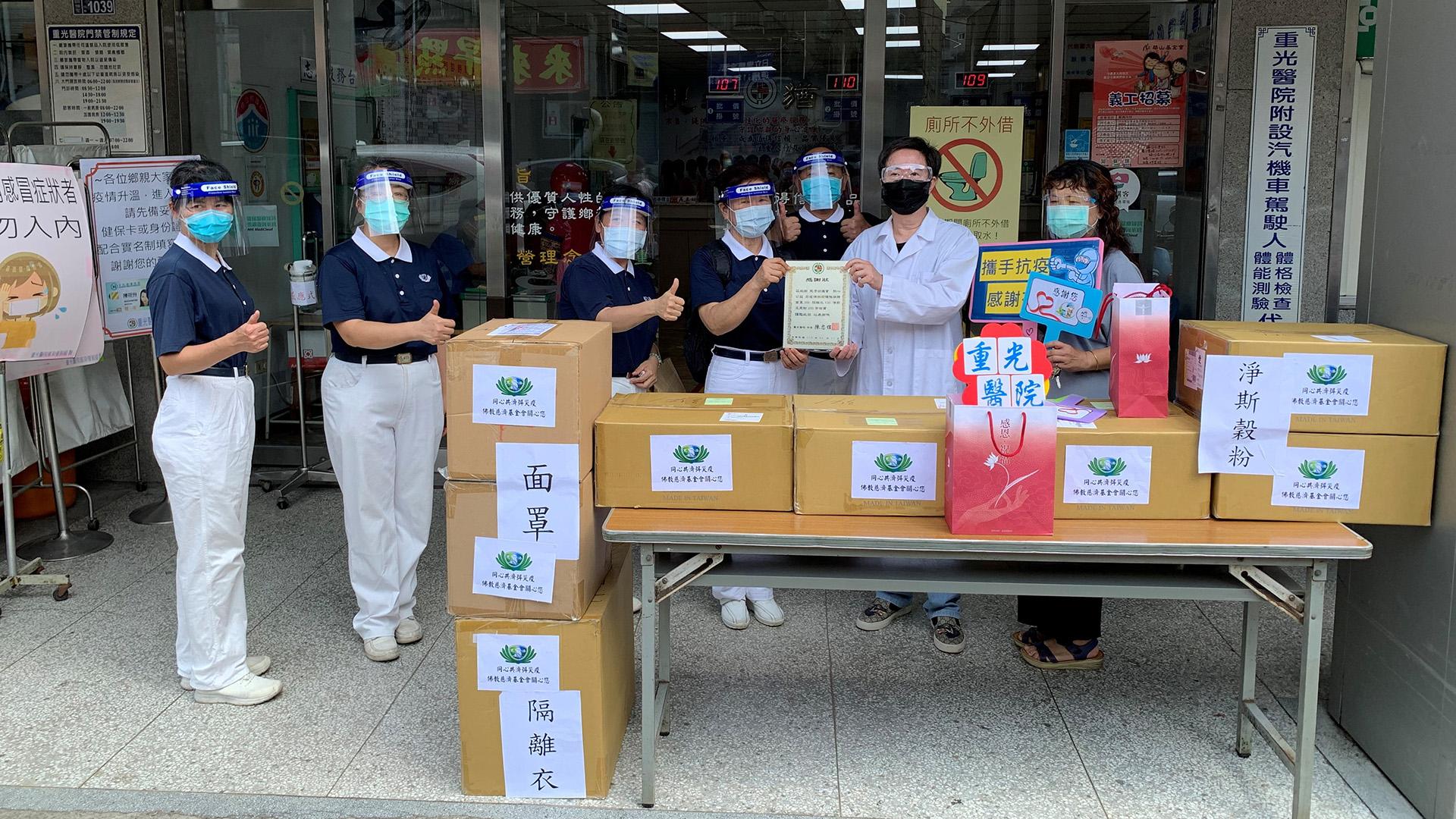 頭份市慈濟志工為感恩醫療人員,6月11日前往重光醫院致贈防疫物資、營養豆漿沖泡粉。
