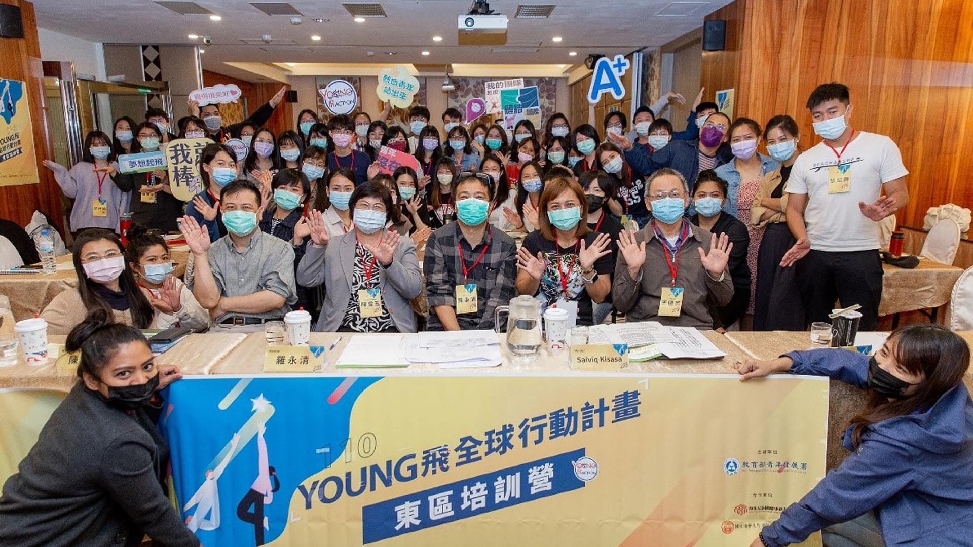 110年Young飛全球行動計畫東區培訓營現場