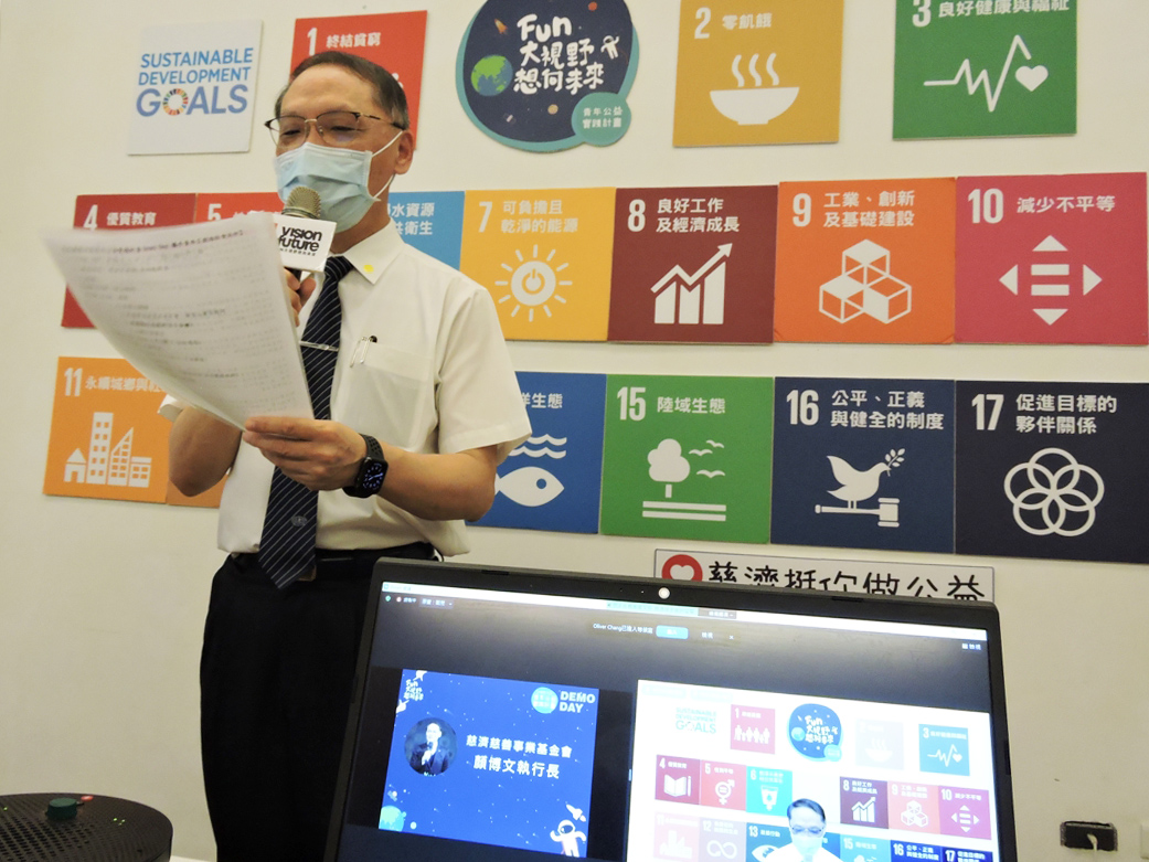慈濟基金會顏博文執行長表示,慈濟培育有志青年朝社會創新而努力,同時連結業師等資源提供豐富經驗及學養傳承青年。