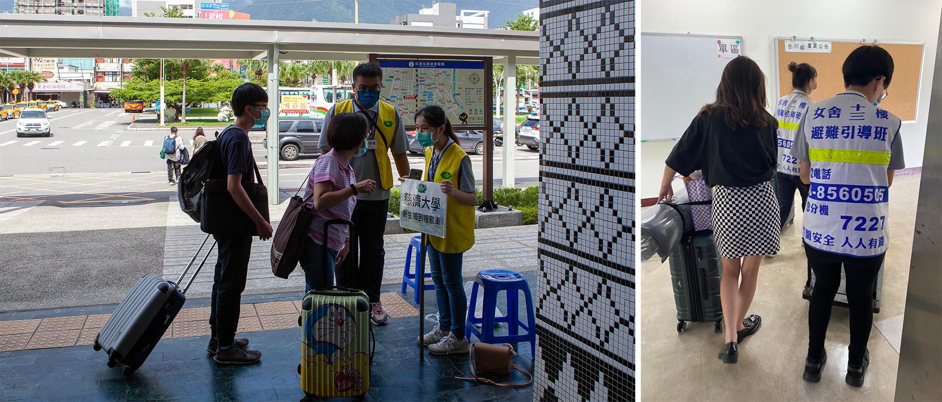 慈濟大學在花蓮火車站有定點服務的同學,還有接駁車接送他們到宿舍