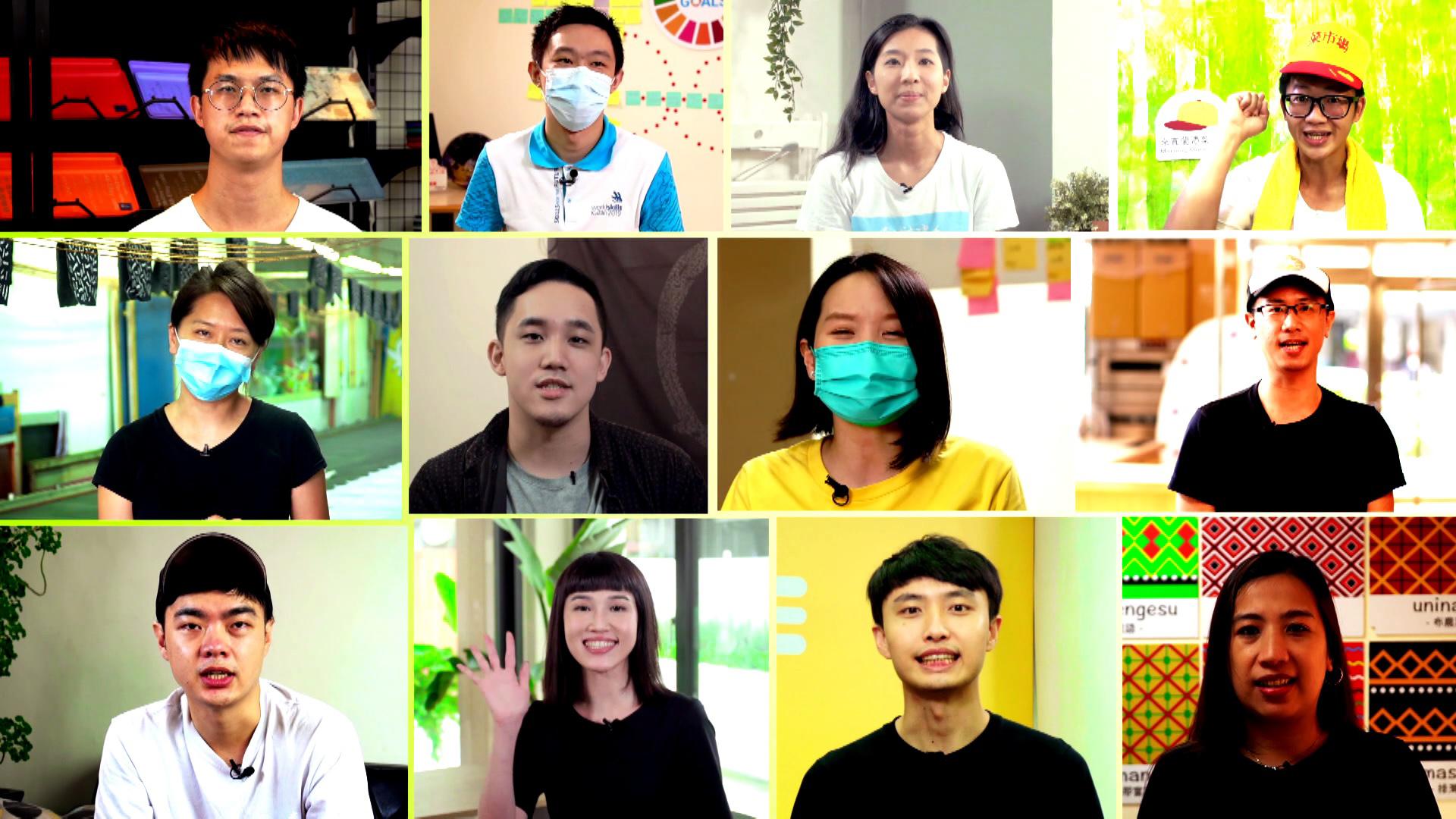 《熱青年》十二位紀錄短片團隊。