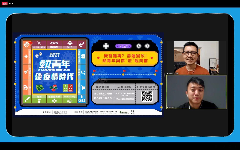 陳夏民與蕭宇辰(小火車)直播介紹互動展。