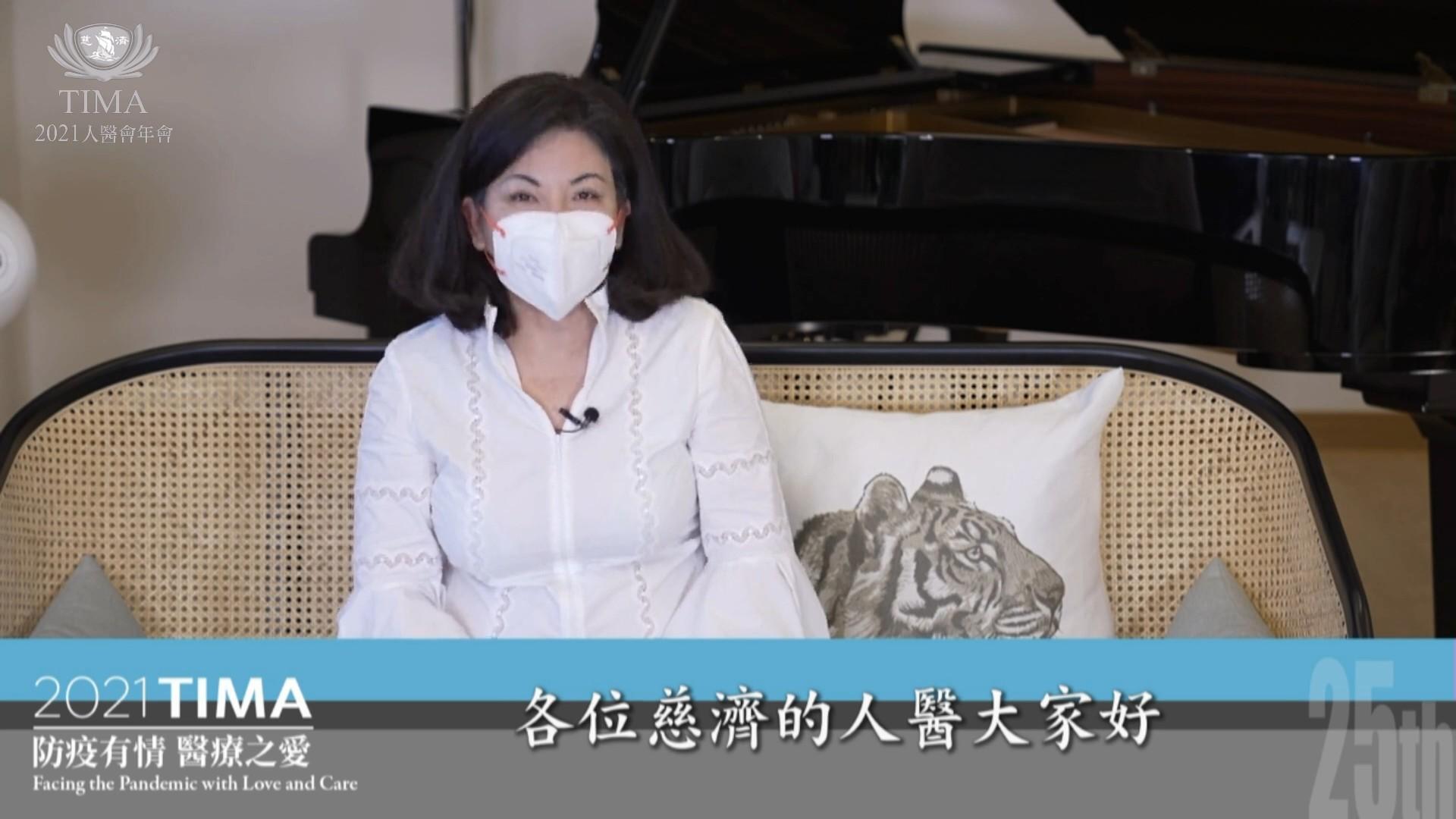 資深媒體人陳文茜則以「氣候變遷」為主題呼籲人類疼惜地球、力行環保、守護大地。