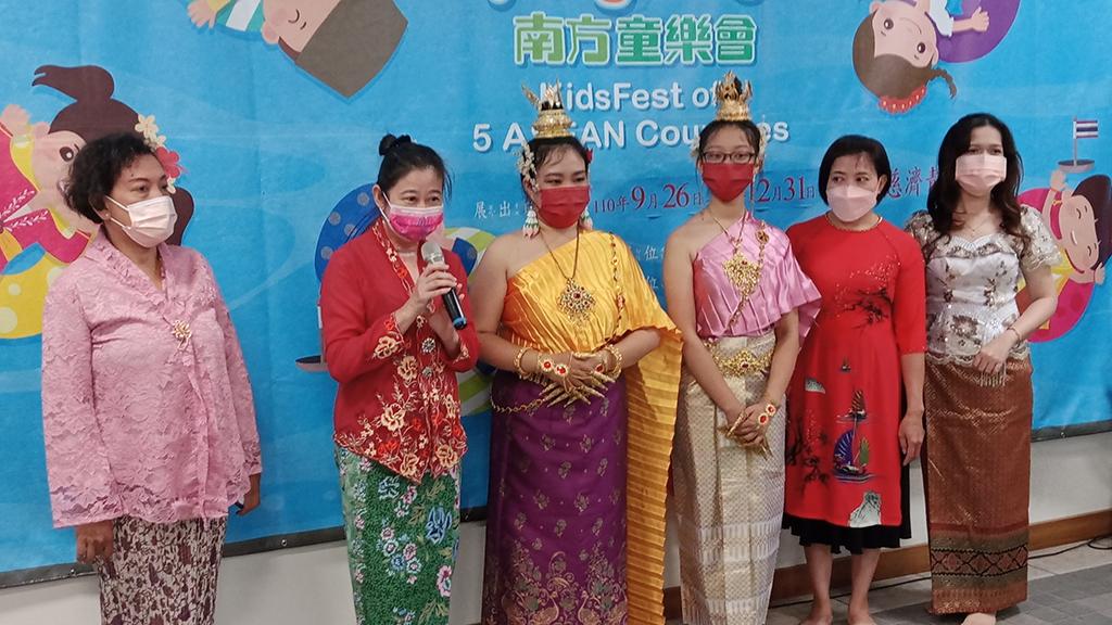 慈濟結合國立科工館展出「憶兒時:南方童樂會」特展,9月26日開幕邀請新住民穿傳統服飾出席。
