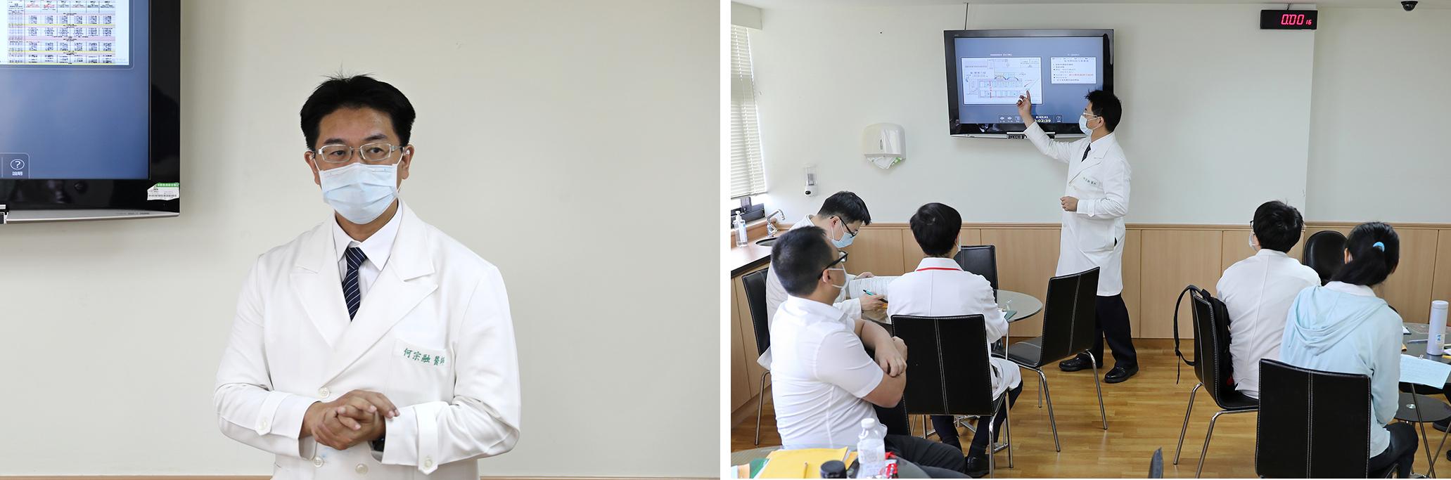 花蓮慈院中醫部何宗融副院長與考官說明考官共識。